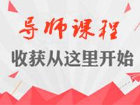 云南农信社考试金领制胜方案